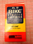 Vintage Bike Supporter Box